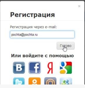 _01_регистрация