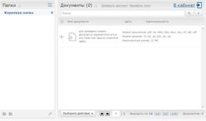 _06 добавить текстовый документ